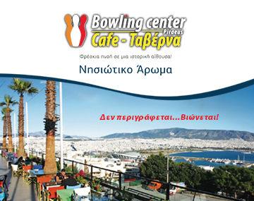 bpwling-banner