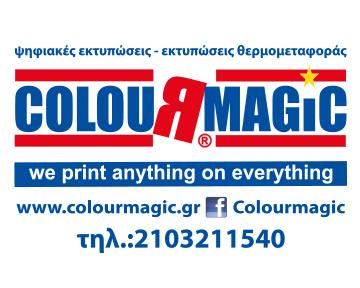 colour-banner