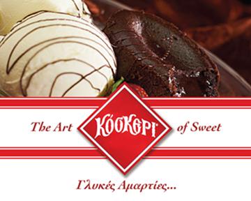 koskeri-banner
