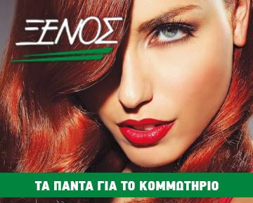 ksenos-banner