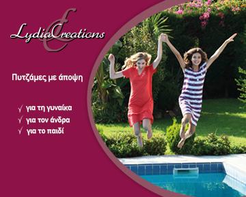 lydia-banner