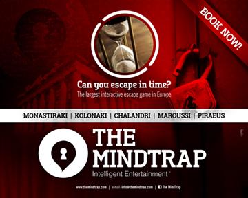 mintrap-banner