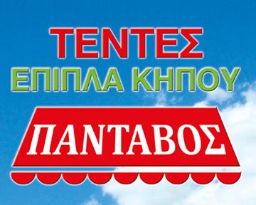 pantavos-banner