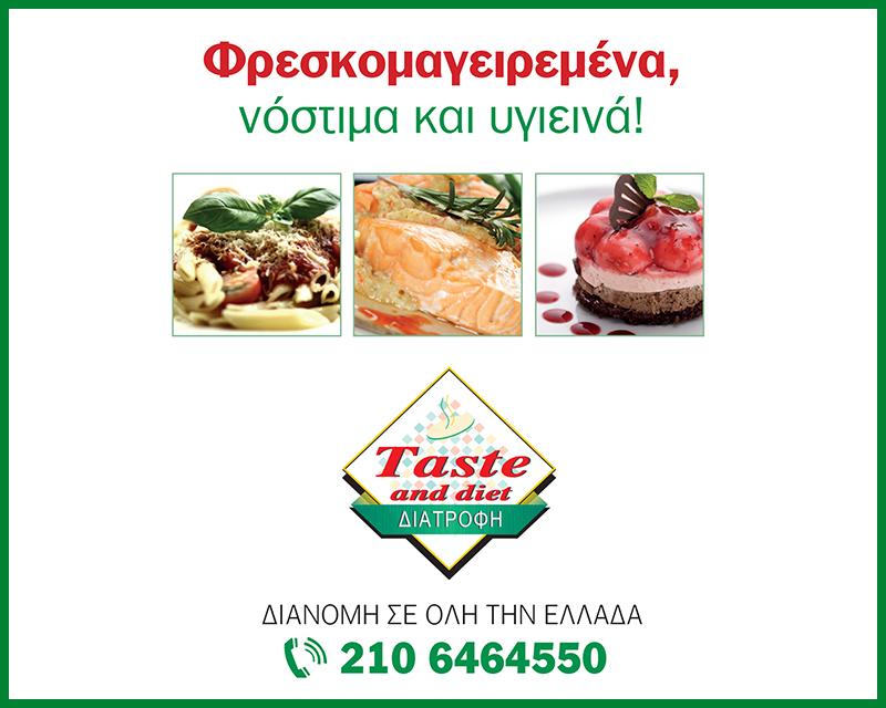 taste and diet