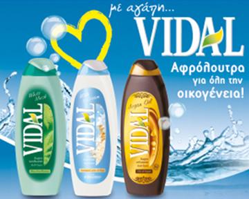 vidal-banner