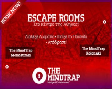 The-MindTrap-Athens-Banner-Cropped