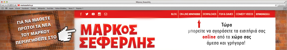 online_kratiseis