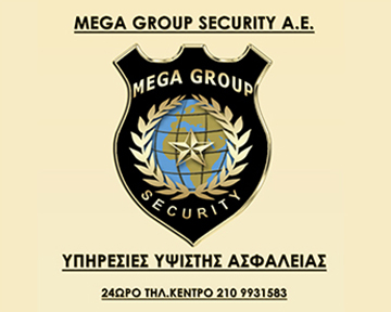 security-banner-1